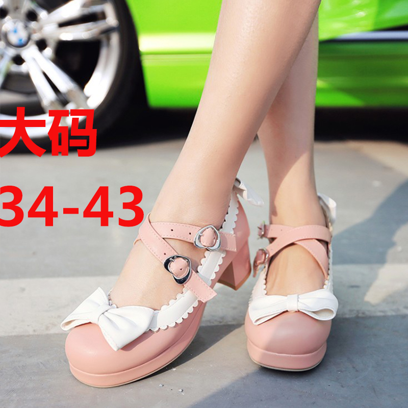 Sweet Cosplay dress cross bandage bow soft girl baby shoes fake girl CD single shoes Lolita