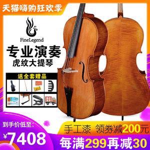凤灵成人高档虎纹大提琴FLC4111儿童专业级考级演奏级琴 全手工漆