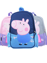 Kindergarten children, boys and girls, boys and girls, pre-school, preschool piggy, Paige, middle class, handbag, shoulder bag.