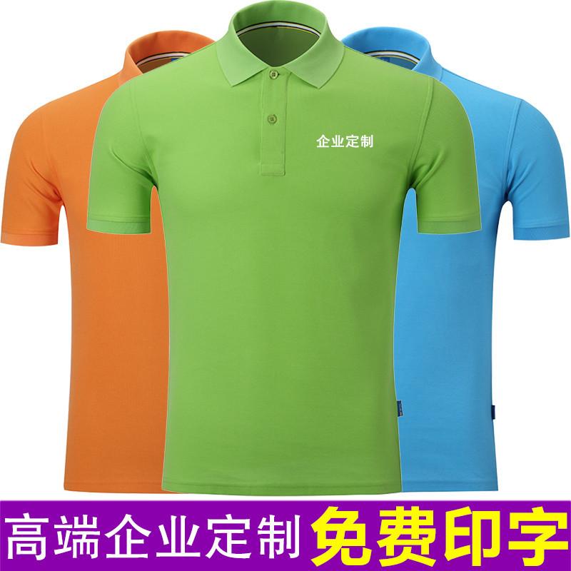 男女短袖网眼速干翻领T恤POLO衫印字图LOGO跑步运动跑团队服