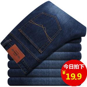 纯棉工作牛仔裤男夏季薄款青年直筒宽松弹力耐磨电焊汽修劳保大码