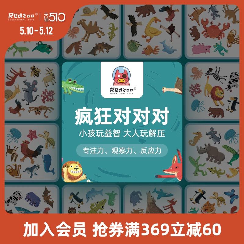 Детские столы Артикул 574727435105
