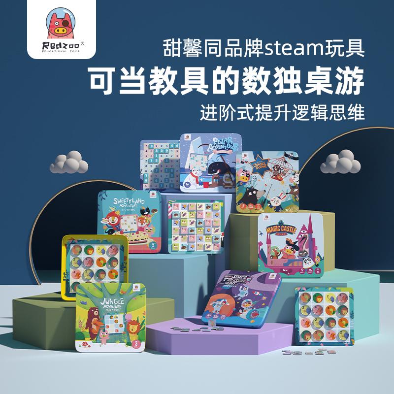 Детские игрушки Артикул 598909334951