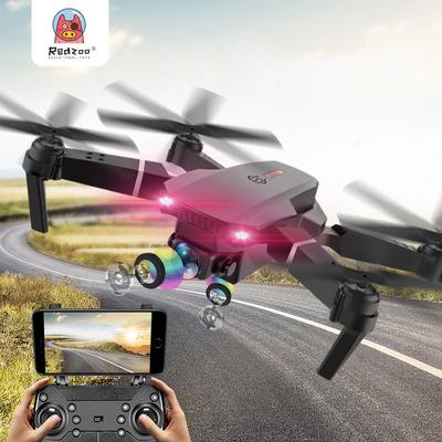 无人机航拍器高清专业小学生儿童玩具遥控飞机入门小型直升飞行器