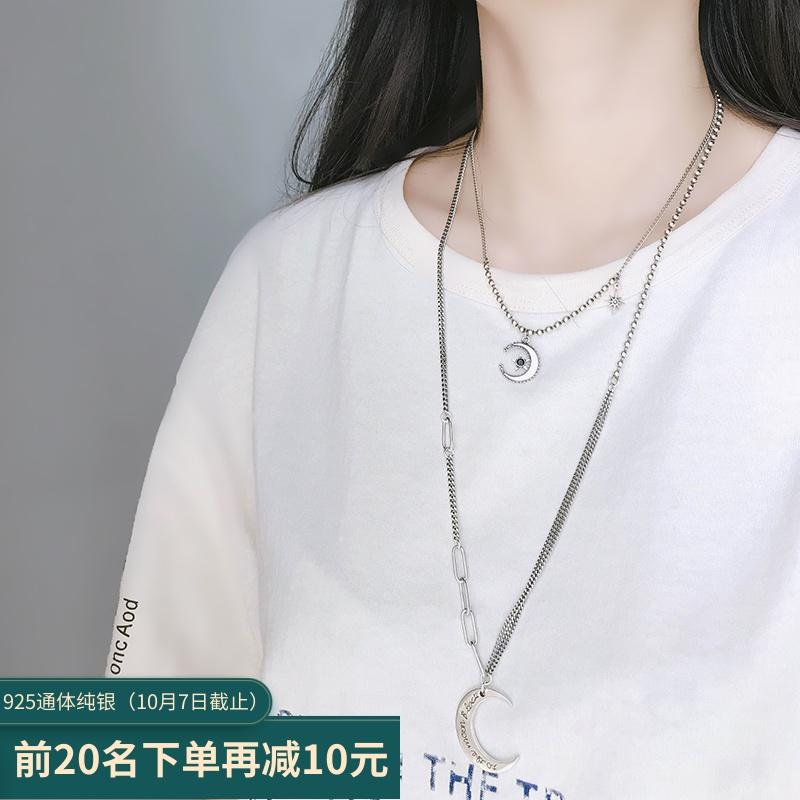 月亮女纯银ins嘻哈网红简约毛衣链10月20日最新优惠