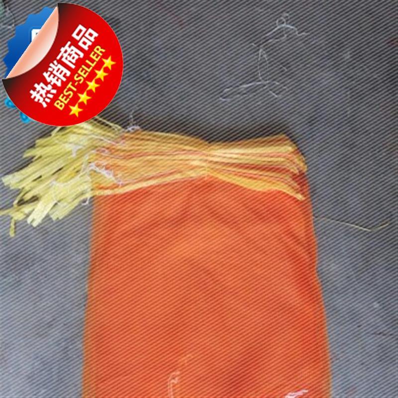 サツマイモの網状の猫のヨガの線の太い工事現場の果物77養魚は編んで包みます西を包んで袋の旅行を収めてごみの袋を詰めます