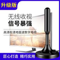 电视天线室内高清通用dtmb地面波数字电视天线接收器老电视AC3地面波机顶盒高清家用数字电视机天线