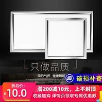 灯铝扣板吸顶灯嵌入式平板灯厨房卫生间灯具led雷士照明集成吊顶