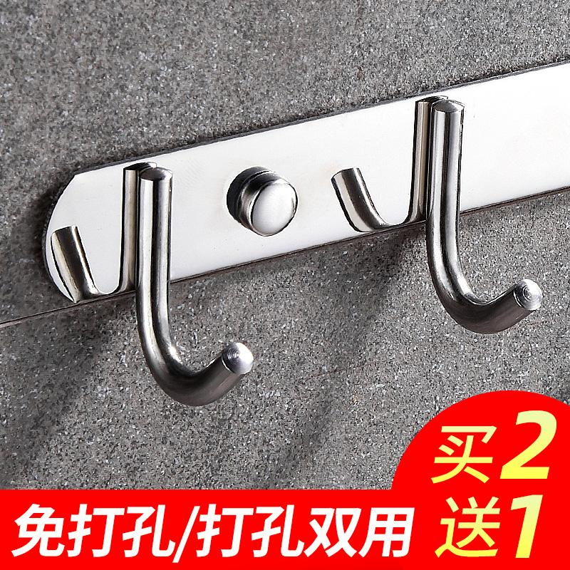 挂衣钩厨房强力粘胶卫生间厕所挂钩挂衣架不锈钢免打孔墙壁挂墙上