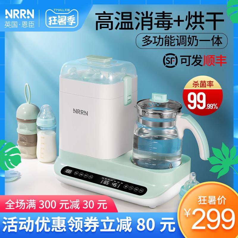 Посудомоечные машины / Стерилизаторы для посуды Артикул 611520382211