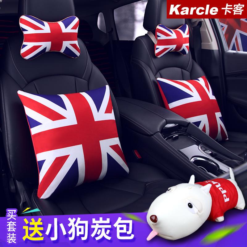 全球鹰新GS博瑞博越GL远景汽车护颈枕头枕抱枕四件套,可领取5元天猫优惠券