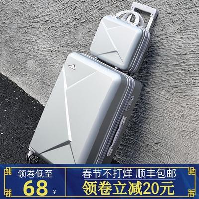 网红ins拉杆箱女万向轮行李箱20小型学生男潮24寸旅行密码子母箱