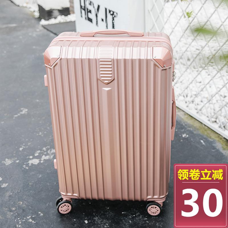 (用30元券)网红ins拉杆箱学生行李箱女20小型万向轮男潮24旅行密码皮箱28寸