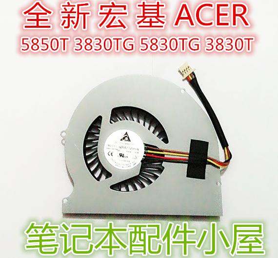 全新 宏基 ACER 5830 5830T 3830 3830TG 5830TG 3830T 风扇 CPU