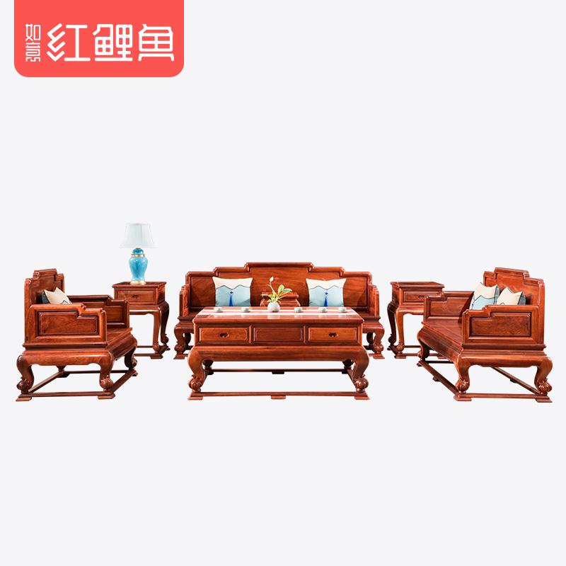 (用100元券)红木家具客厅实木缅甸花梨木沙发