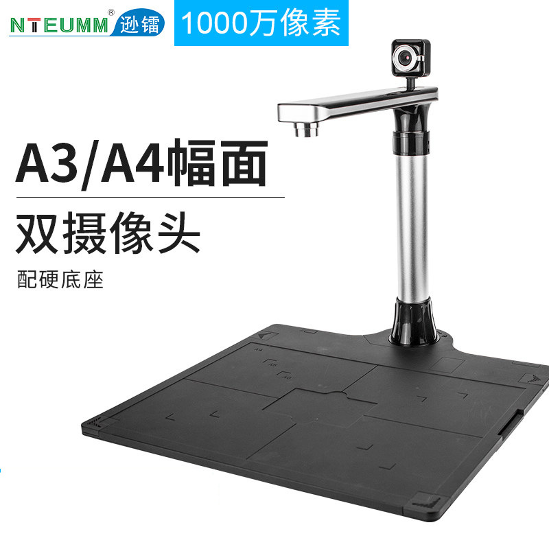Yewang high speed high resolution 10 megapixel book certificate scanner office with identity recognition painting calligraphy live teaching booth PDF document invoice test paper scanner