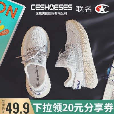 儿童椰子鞋男童运动鞋女童鞋秋2020年新款飞织网面透气百搭亲子鞋