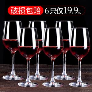 领1元券购买套装家用6只装欧式水晶2个玻璃杯
