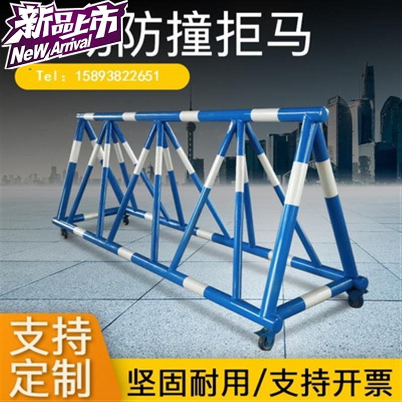 Jiaj oil station with barbed facilities railings kindergarten gate mobile anti collision horse unit fence protection school