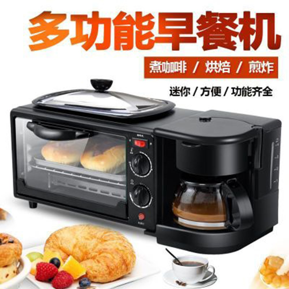 Automatic multi-functional breakfast machine small coffee machine household appliances toaster three in one bread oven