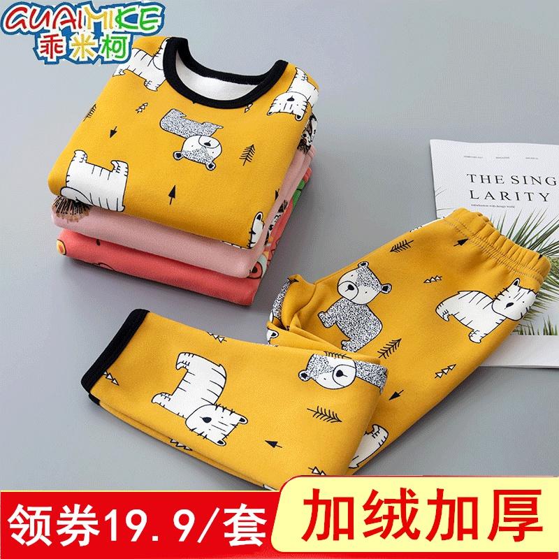 儿童保暖内衣套装加绒加厚宝宝男童女童秋衣秋裤小孩童装冬季睡衣