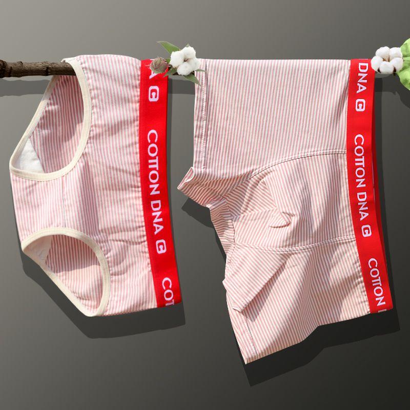 情侣内裤纯棉简约条纹套装男女性感内衣男士内裤女三角裤全棉
