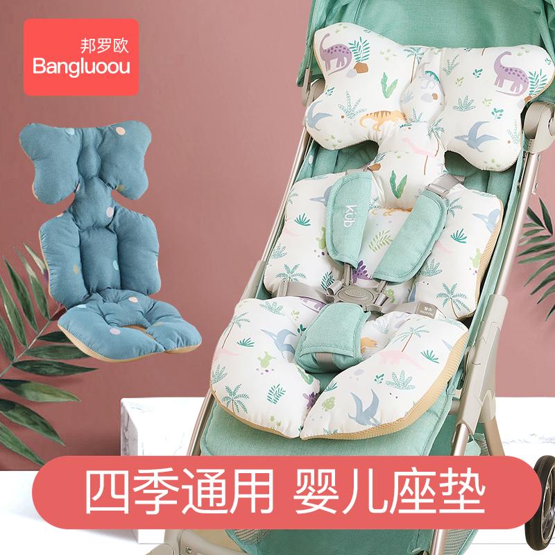 婴儿车垫推车坐垫秋冬棉垫四季通用宝宝加厚保暖纯棉靠垫餐椅垫