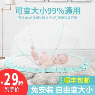 日本婴儿蚊帐罩可折叠儿童宝宝床上新生儿bb蒙古包防蚊罩小孩通用
