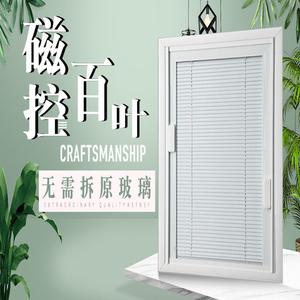 磁控铝合金玻璃内置内开窗百叶窗