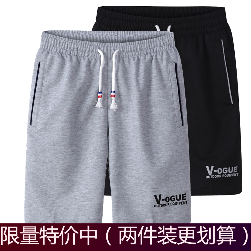 Summer mens loose sports shorts mens summer mens Capris mens beach pants middle pants fashion casual big size fashion