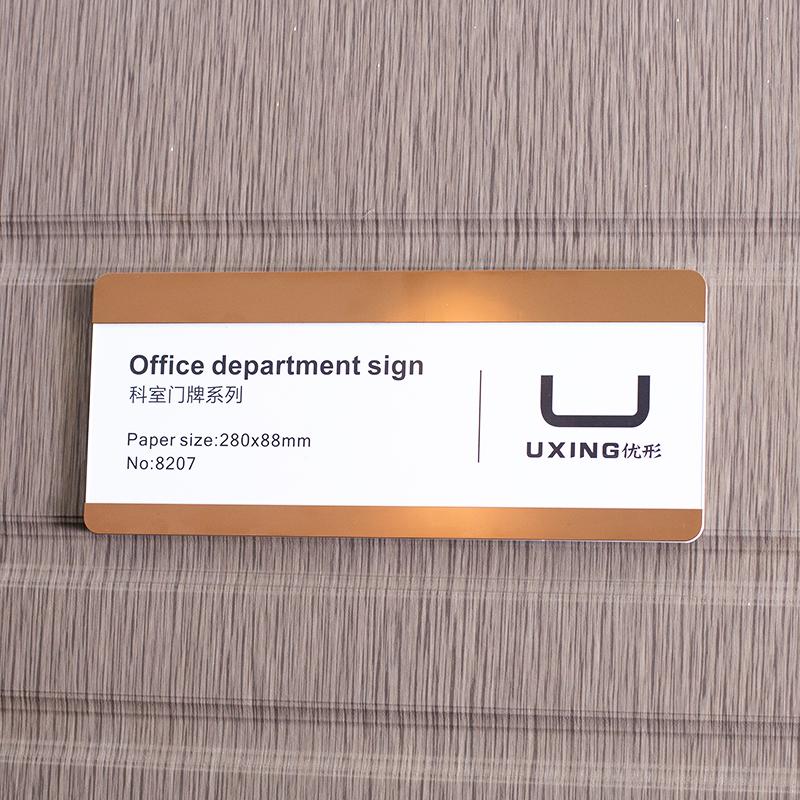 科室牌办公室可更换门牌学校公司医院酒店门牌标识牌卫生间标牌标志牌提示牌标识标示牌岗位牌不锈钢创意门牌