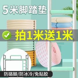 寝室爬上铺垫脚海绵包梯子防撞条楼梯脚踏垫神器脚踩宿舍床栏杆贴