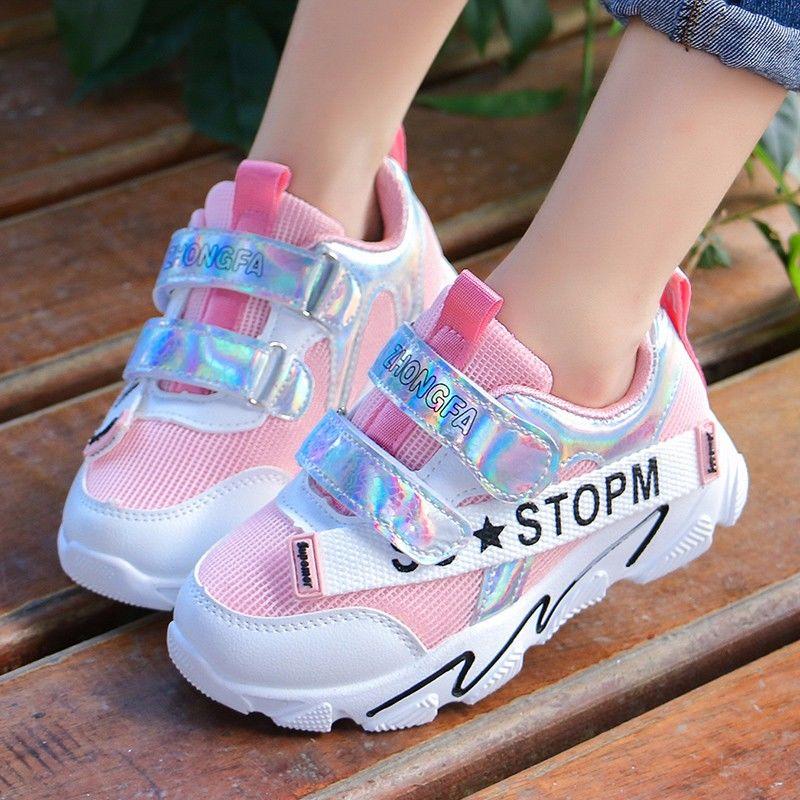 漂亮款】女童鞋运动鞋男童休闲鞋包邮