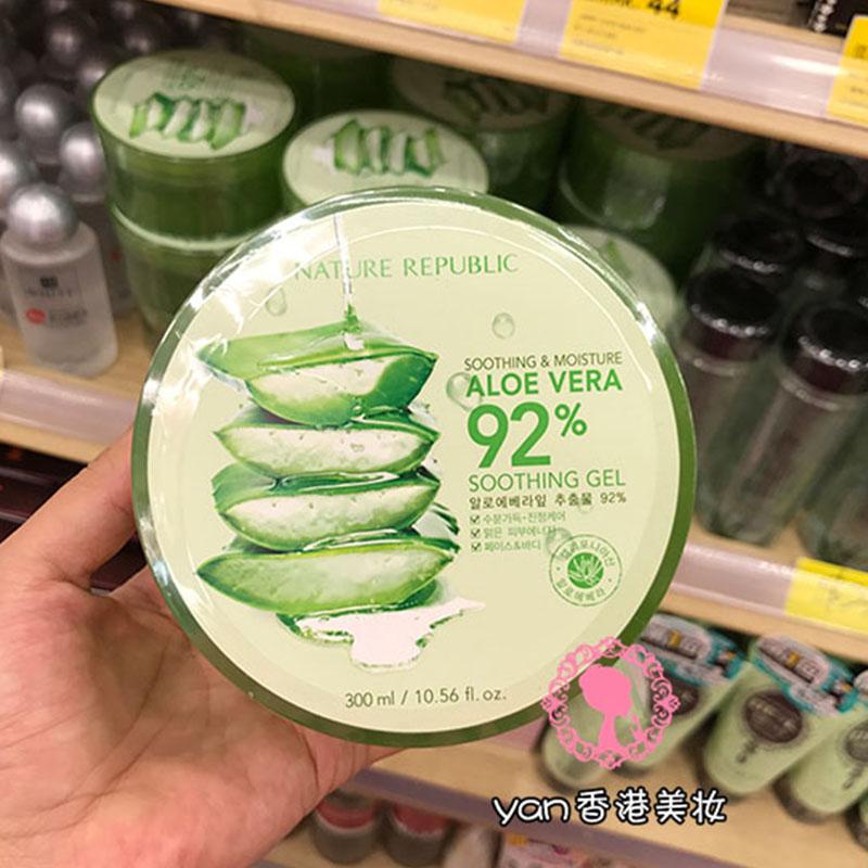 韩国 自然共和国芦荟胶qu痘保湿补水晒后修复啫喱面霜 香港正品图片