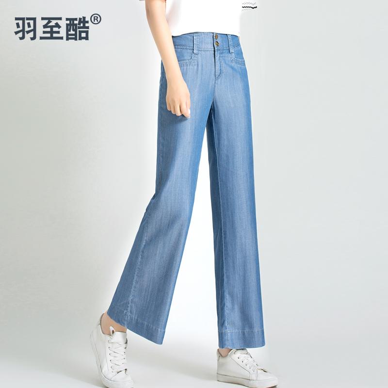 天丝牛仔裤女薄款2019夏季高腰宽松九分垂坠感阔腿裤冰丝直筒裤子