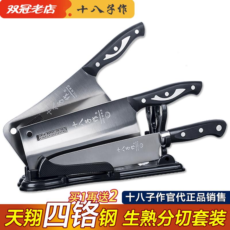 Наборы кухонных ножей Артикул 566421197354