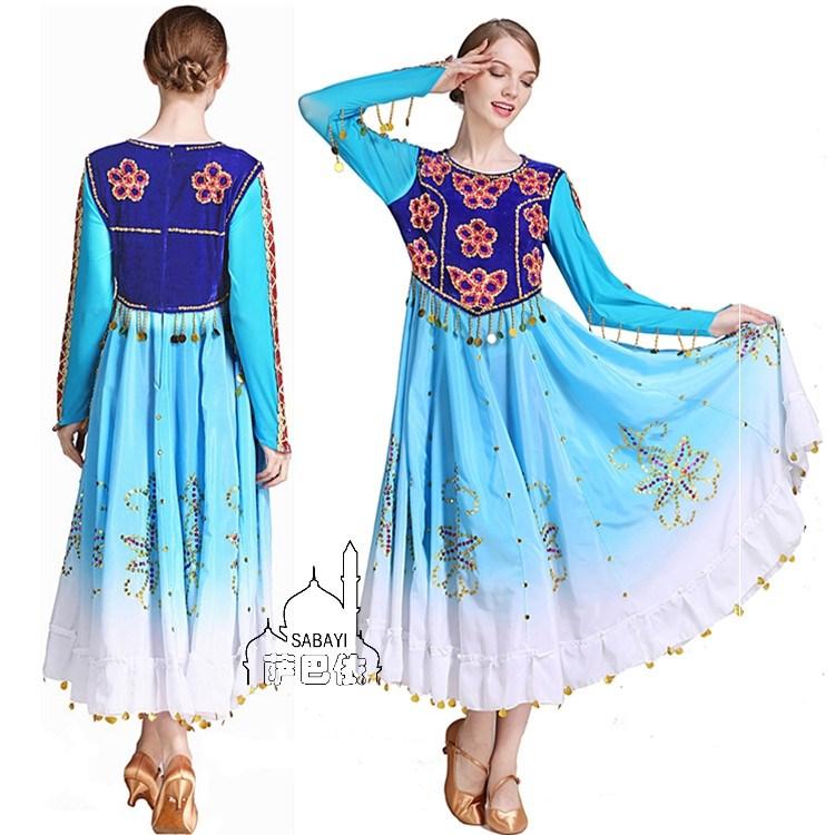 新疆服装 民族服饰维族舞蹈服装精美民族舞蹈服装女装 蓝色舞蹈服