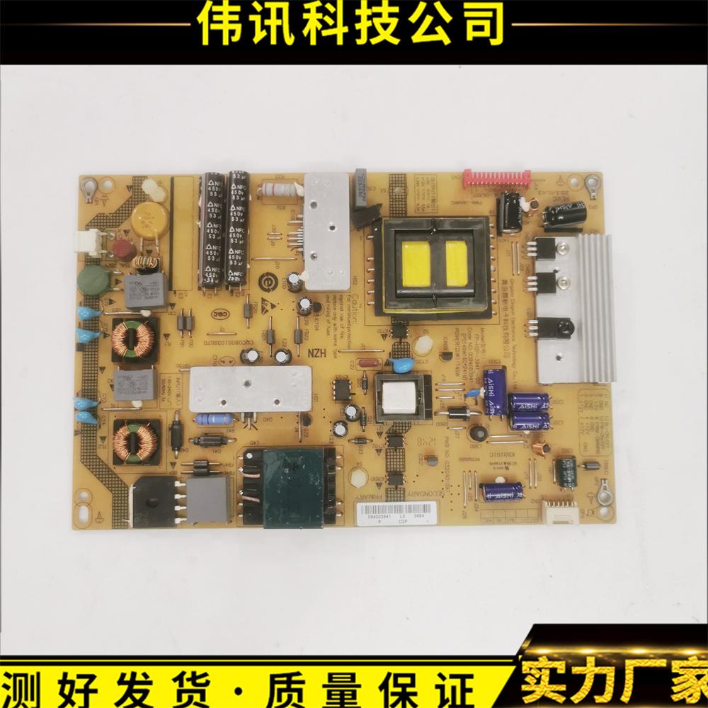 原装u55h7 ld55h7000电视电源板