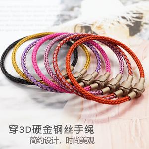 可穿3D硬金饰品钢丝绳手链转运珠路路通配绳手绳红绳替换皮绳手链