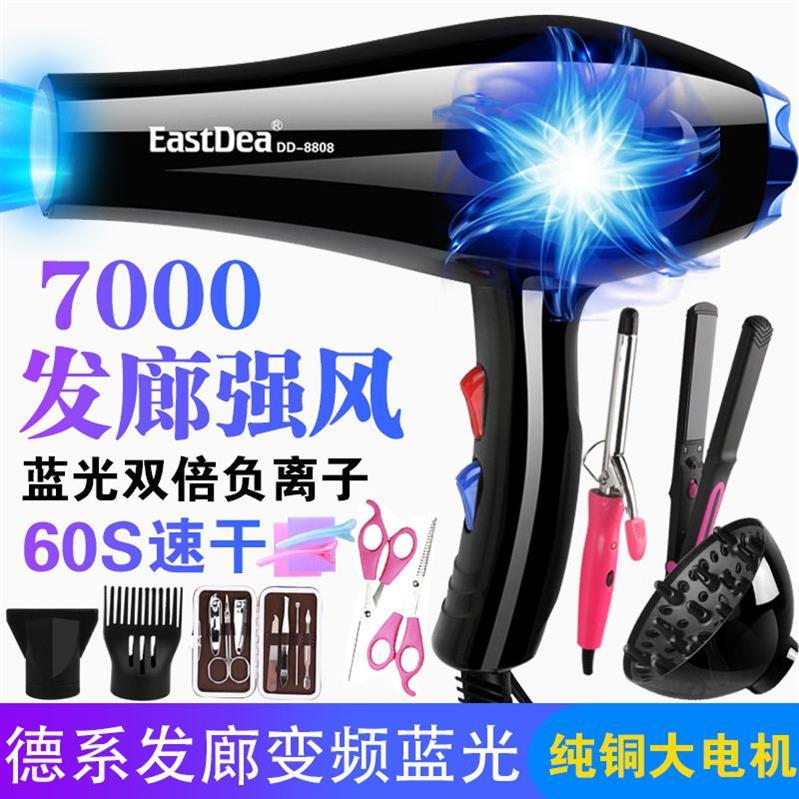 。电吹风机2400W大功率家用理发店发廊专用不伤发冷热男女风筒