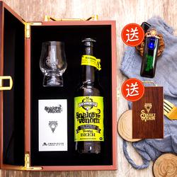 苏格兰蛇毒啤酒豪华礼盒英国蛇毒67.5度送杯送打火机毒蛇精酿啤酒