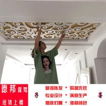雕花板镂空pvc镂空雕花板过道镂空吊顶客厅花板隔断花格实木