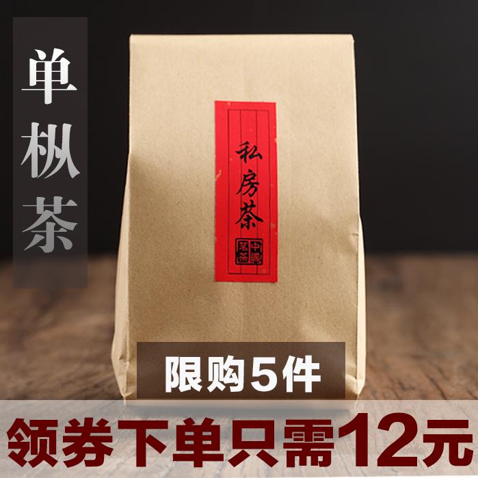 Чай Фэн Хуан Дань Цун Артикул 592073253772