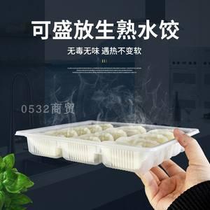 一次性饺子盒塑料冻水饺盒加厚带盖20分格商用餐盒外卖打包盒托盘