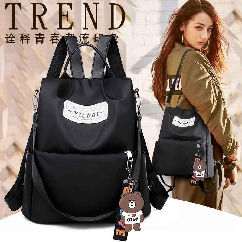 Japan buy sphiny backpack womens bag 2018 new Korean fashion versatile bag schoolbag canvas Oxford