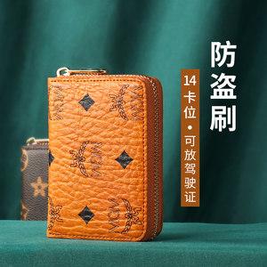 卡包零钱包女式小巧大容量新款2021网红女士男士卡夹卡片包防消磁