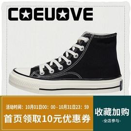 COEUOVE经典款1970S高帮帆布鞋情侣黑色复古板鞋女百搭学生休闲鞋