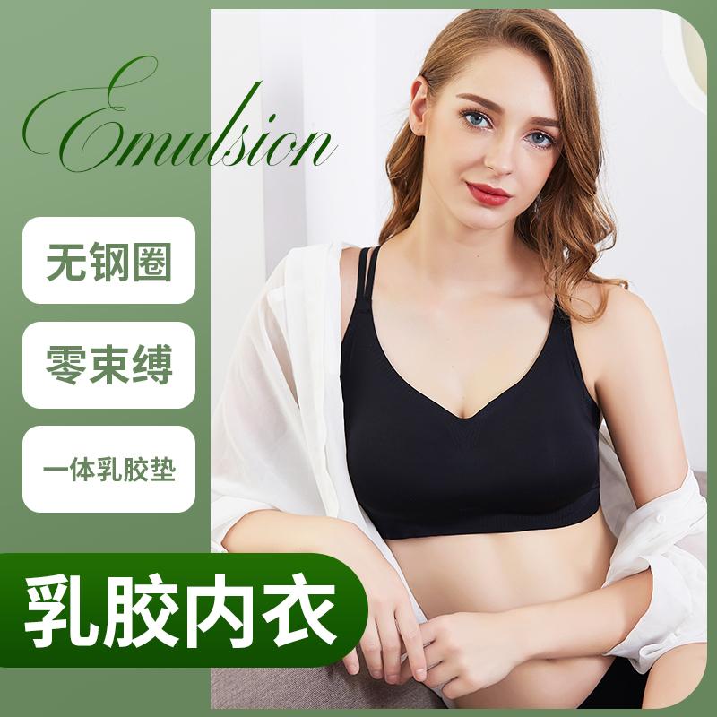 妮律泰国天然乳胶吊带式薄款文胸