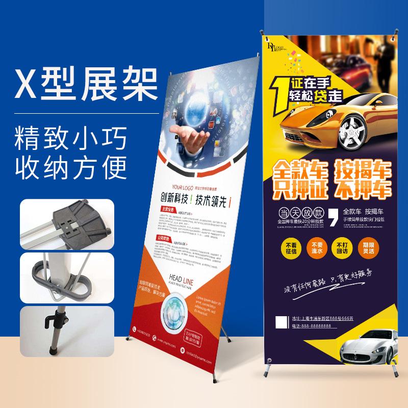 Печать плакатов Артикул 581718509467