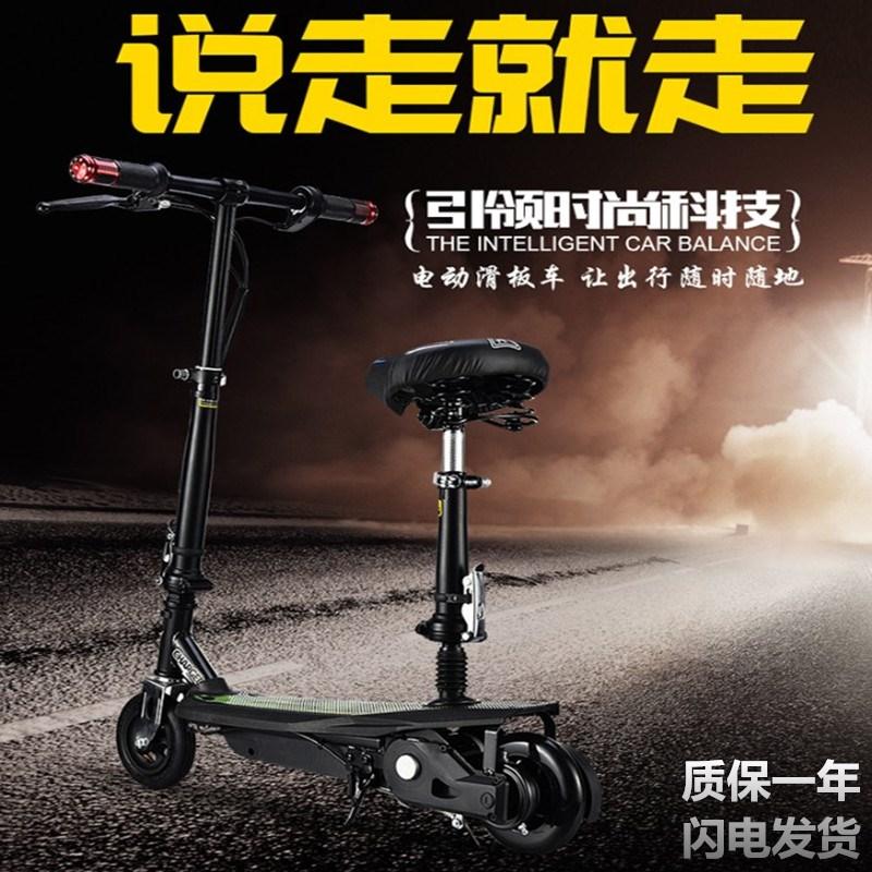 限1000张券折叠电动电瓶车成人超轻便携式小型代步电单车代驾宝小电车踏板车